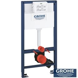 Grohe - Grohe Rapid SL Gömme Rezervuar, Pnömatik, Duvar İçi Alçıpan Tipi (Kısa - 98 Cm)