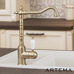 Artema - Artema Verona Eviye Bataryası, Mat Altın