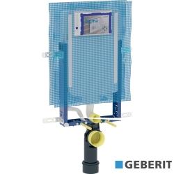 Geberit - Geberit Sigma Gömme Rezervuar, İnce, Kombifix