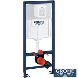 Grohe - Grohe Rapid SL Gömme Rezervuar Pnömatik GD 2