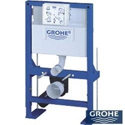 Grohe - Grohe Rapid SL Gömme Rezervuar Pnömatik Duvar İçi Alçıpan Tipi (Kısa - 82 Cm)