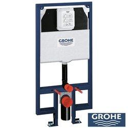 Grohe - Grohe Rapid SL Gömme Rezervuar Alçıpan Tipi, İnce